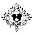 design element wedding and flourishes vector image vector image