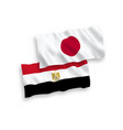 flags japan and egypt on a white background vector image