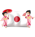 Japanese girls and flag vector image
