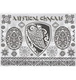 Mystical charm fish vector image vector image
