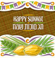 placard for jewish sukkot vector image vector image