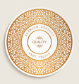 premium quality label with gold border vector image