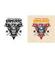 samurai skull and crossed katana swords emblem vector image vector image