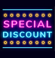 cyber monday special discount exclusive offer vector image