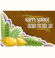 greeting card for jewish sukkot vector image vector image