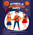 halloween kids party poster vector image vector image