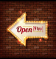 red frame arrow open vector image vector image