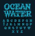 aqua alphabet vector image vector image