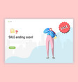 online sale for landing page shopping vector image vector image