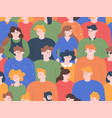 people crowd pattern group people portraits vector image