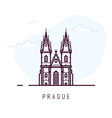 prague city building vector image vector image