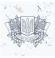 sketch ukrainian emblem and flag vector image vector image