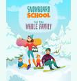 snowboard school vector image vector image