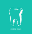 dental clinic logo icon in stylish design vector image vector image
