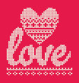 knitting love vector image