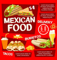 mexican food with taco burrito and drinks vector image