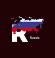 russia initial letter country with map and flag vector image