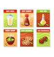 soy product banners vector image vector image