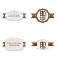 Eid al-Adha Mubarak Banners Set vector image