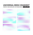 iridescent colored universal mesh gradient vector image vector image