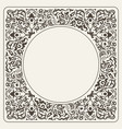 calligraphic square ornament frame lines vector image vector image