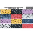 collection colorful repeatable trendy patterns vector image vector image
