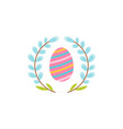 easter egg flat icon vector image vector image