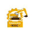 excavator logo construction site special vector image vector image