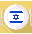 kitchen of Israel vector image vector image