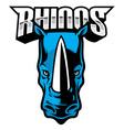 rhino head mascot vector image