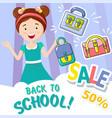 back to school sale concept background cartoon vector image