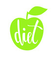 diet hand drawn brush pen lettering isolated on vector image