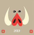 happy new 2019 chinese year of a boar vector image vector image
