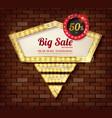 big discount frame vector image