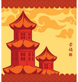 chinese landscape with a pagoda and a hieroglyph vector image