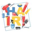 hairdressing salon banner vector image