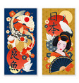 japan banners realistic vector image vector image