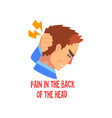 man suffering from pain in the back of the head vector image