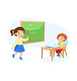 primary education back to school concept little vector image vector image