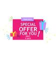 super sale marketing season holiday offer banner vector image vector image