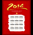 Calendar 2014 text paint brush on red textures vector image vector image