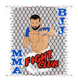 mixed martial arts 0007 1 vector image