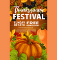 thanksgiving day and autumn festival poster design vector image vector image