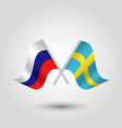 two crossed russian and swedish flags vector image vector image