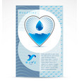 water filtration theme booklet cover design front vector image
