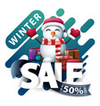 winter sale up to 50 off discount pop up