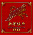 2018 chinese new year gold paper cutting year of vector image