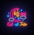 eid-al-fitr festive card design template in modern vector image