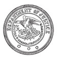 the seal of the department of justice of the vector image vector image