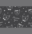 cats in love pattern vector image vector image